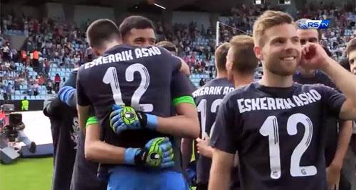 La Real consigue en Balaídos (Vigo) su clasificación para la Europa League (22-05-17) RSTV