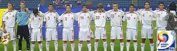 Con el dorsal 20 de la Selección Sub-17, en el Mundial 2007 de Corea del Sur